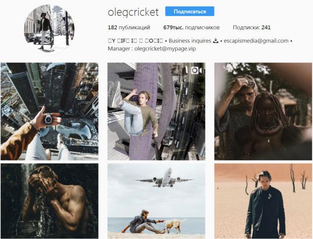 olegcricket_1