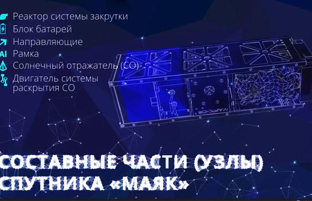 маяк_6