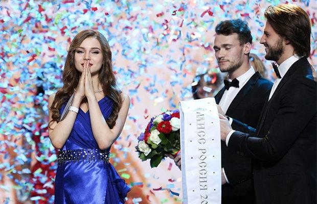 Мисс Россия_11