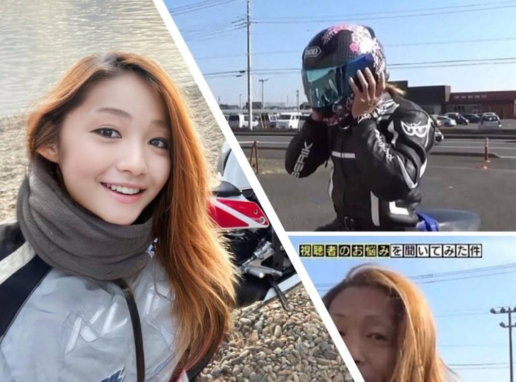 Молодая японская байкерша оказалась 50-летним мужчиной – когда он снял шлем все встало на свои места