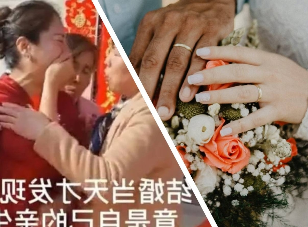 Китаянка спустя 20 лет нашла свою потерянную дочь. Девушка собиралась выйти замуж за ее сына